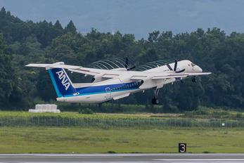 JA854A - ANA - All Nippon Airways de Havilland Canada DHC-8-400Q / Bombardier Q400