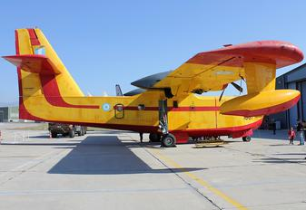 1067 - Greece - Hellenic Air Force Canadair CL-215