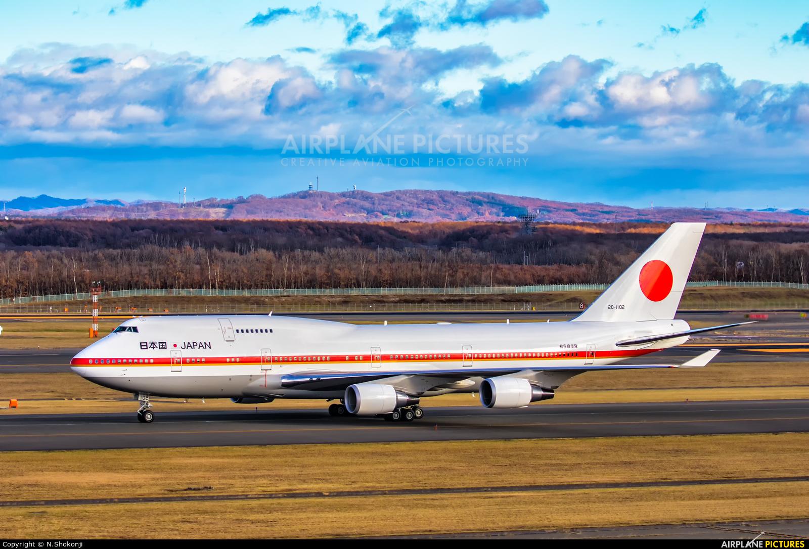 Japan - Air Self Defence Force 20-1102 aircraft at New Chitose