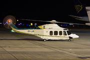 EI-LIM - Private Agusta Westland AW139 aircraft