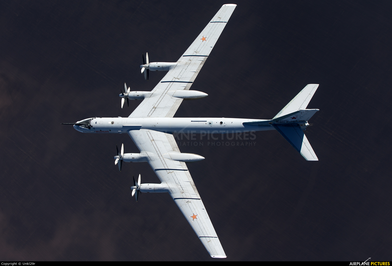 Russia - Air Force RF-94124 aircraft at In Flight - Russia