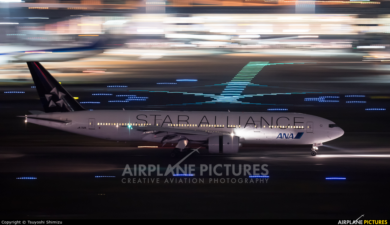 ANA - All Nippon Airways JA712A aircraft at Tokyo - Haneda Intl