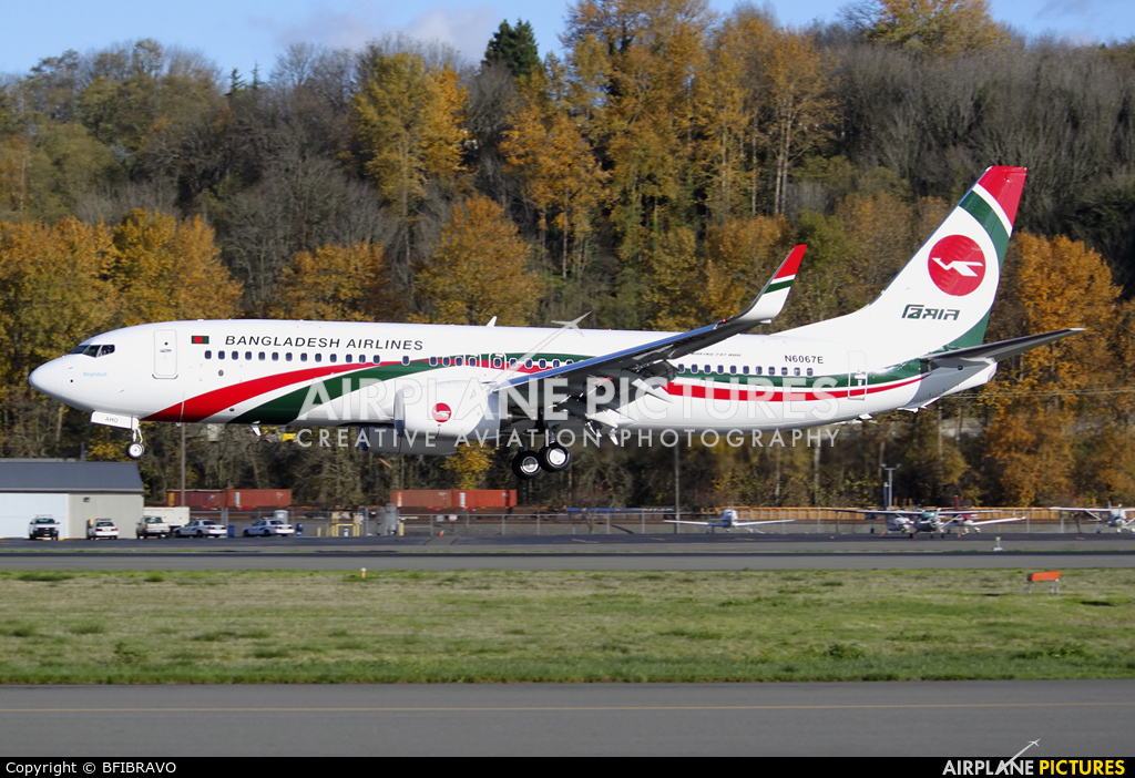 Biman Bangladesh S2-AHO aircraft at Seattle - Boeing Field / King County Intl