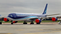 4K-AI08 - Azerbaijan - Government Airbus A340-600 aircraft