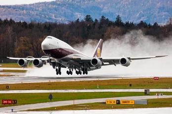 VQ-BSK - Qatar Amiri Flight Boeing 747-8