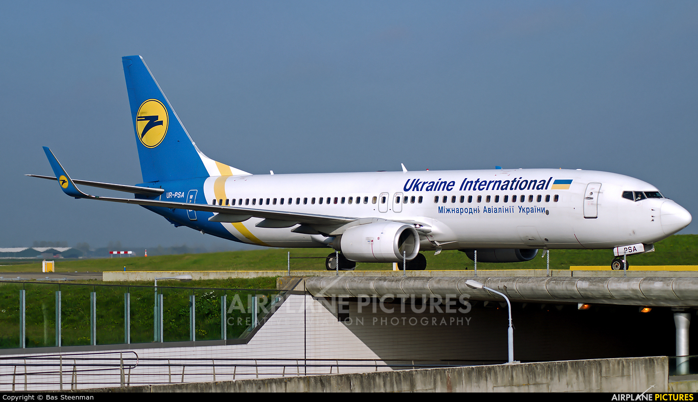 Ukraine International Airlines UR-PSA aircraft at Amsterdam - Schiphol