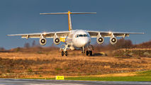 SE-DSS - Malmo Aviation British Aerospace BAe 146-300/Avro RJ100 aircraft