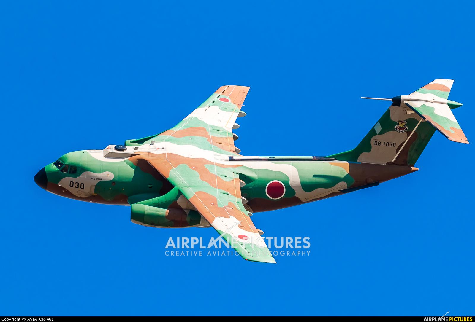 Japan - Air Self Defence Force 08-1030 aircraft at Iruma AB