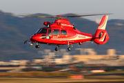 JA050F - Osaka Municipal Fire Department Eurocopter AS365 Dauphin 2 aircraft
