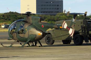 JG-1295 - Japan - Air Self Defence Force Kawasaki OH-6