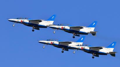 46-5731 - Japan - ASDF: Blue Impulse Kawasaki T-4