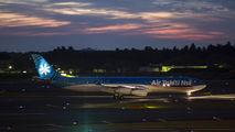 F-OJGF - Air Tahiti Nui Airbus A340-300 aircraft