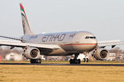 A6-EYU - Etihad Airways Airbus A330-200 aircraft