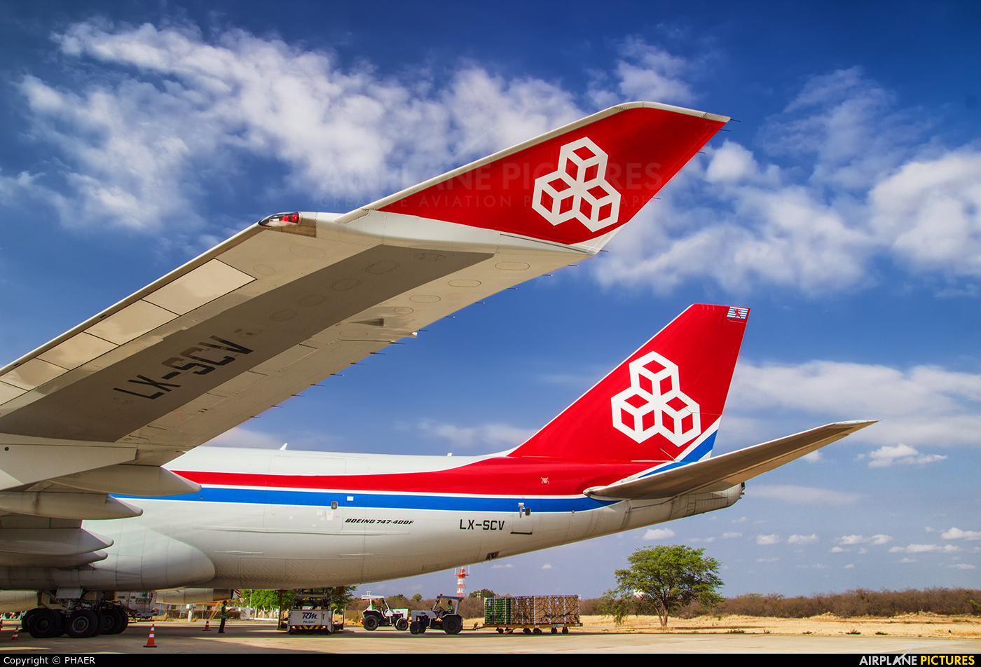 Cargolux LX-SCV aircraft at Petrolina