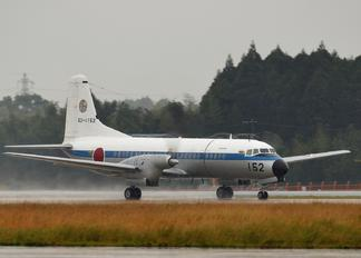 52-1152 - Japan - Air Self Defence Force NAMC YS-11