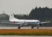 52-1152 - Japan - Air Self Defence Force NAMC YS-11 aircraft