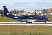 EC-003 - Royal Saudi Ministry of Interior Casa C-295MW aircraft