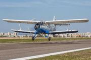 YR-PBI - Romanian Airclub Antonov An-2 aircraft