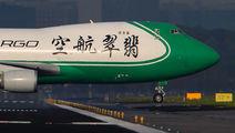 B-2423 - Jade Cargo Boeing 747-400F, ERF aircraft