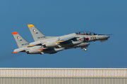 56-5733 - Japan - Air Self Defence Force Kawasaki T-4 aircraft