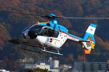 JA135T - The Sankei Shimbun Eurocopter EC135 (all models)