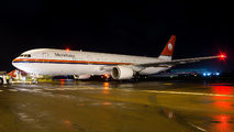 Rare visit of Meridiana in Martinique title=
