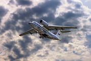 RA-72957 - Russia - Navy Antonov An-72 aircraft