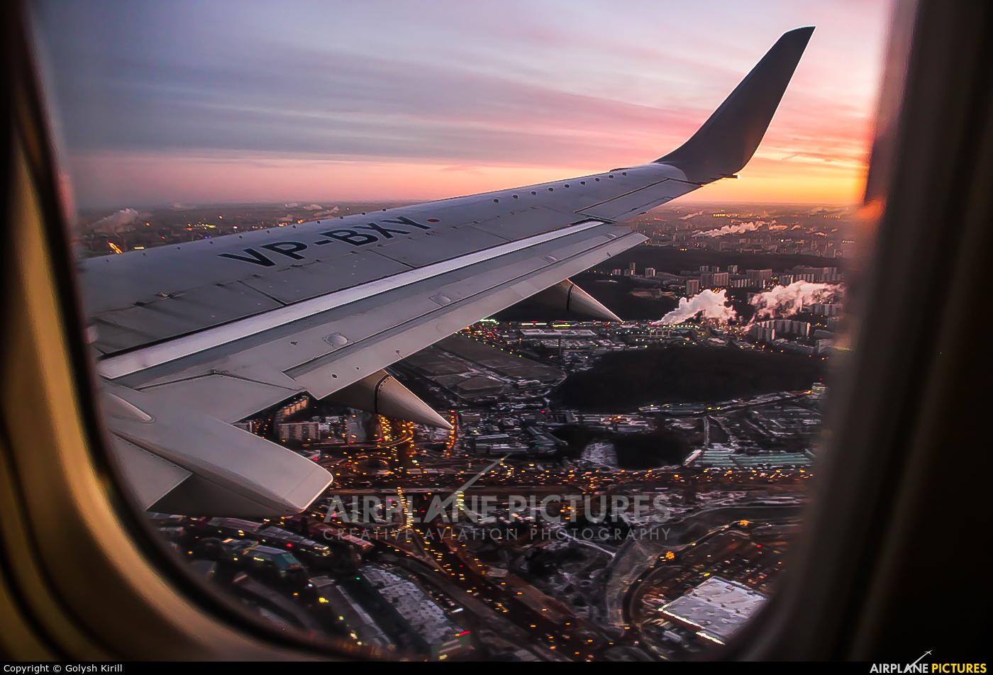 UTair VP-BXY aircraft at Moscow - Vnukovo