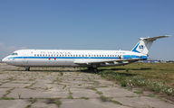 YR-BRI - Romania - Government (Romavia) Rombac 111-500 aircraft