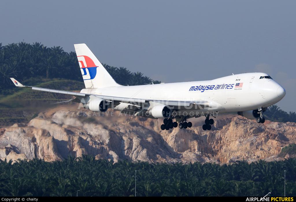 MASkargo 9M-MPR aircraft at Kuala Lumpur Intl