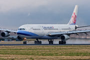 B-18803 - China Airlines Airbus A340-300 aircraft