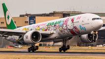B-16703 - Eva Air Boeing 777-300ER aircraft