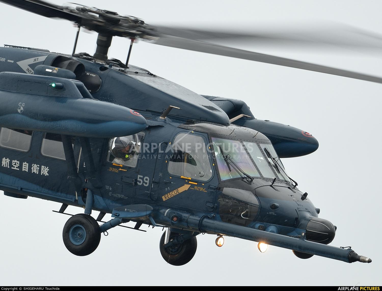 Japan - Air Self Defence Force 08-4591 aircraft at Nyutabaru AB