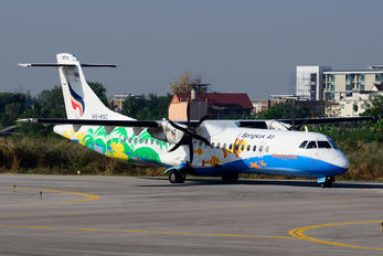 HS-PGC - Bangkok Airways ATR 72 (all models)