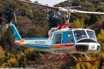 JA9383 - Nakanihon Air Service Bell 204B