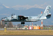 LZ-ABR - AB Shannon Antonov An-26 (all models) aircraft