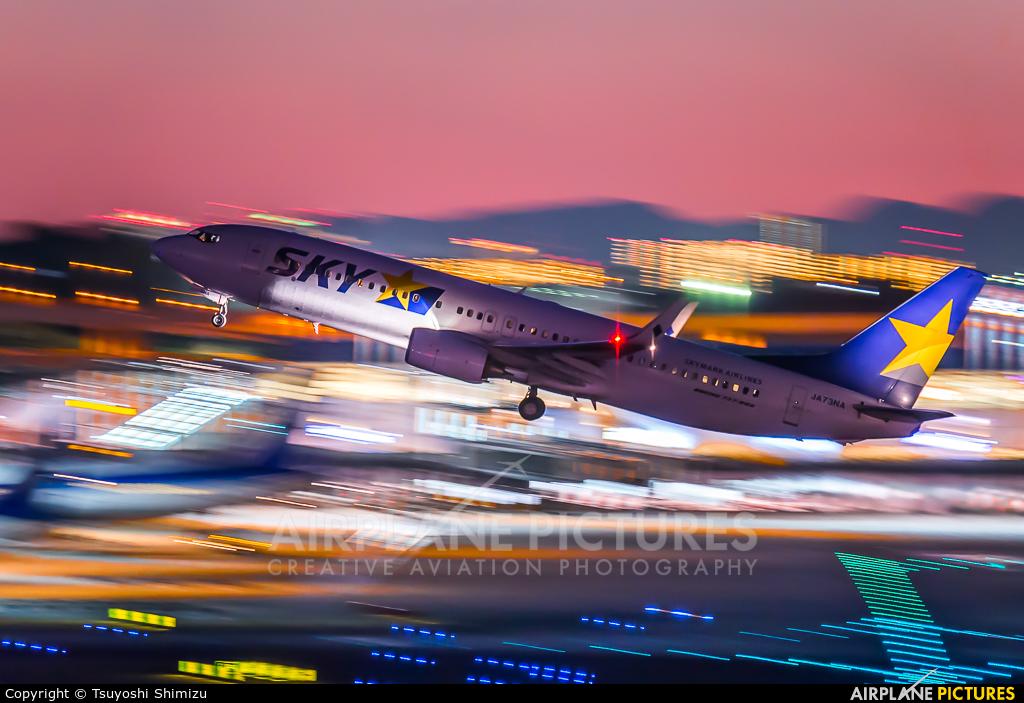 Skymark Airlines JA73NA aircraft at Tokyo - Haneda Intl