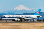 B-6679 - China Southern Airlines Airbus A320 aircraft