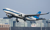 B-6548 - China Southern Airlines Airbus A330-200 aircraft