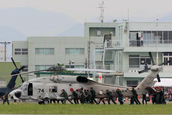 8274 - Japan - Maritime Self-Defense Force Mitsubishi SH-60J