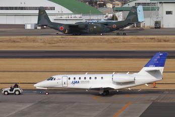 JA68CE - Japan Aerospace Exploration Agency Cessna 680 Sovereign