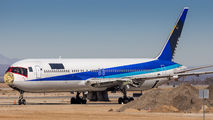 - - ANA - All Nippon Airways Boeing 767-300 aircraft
