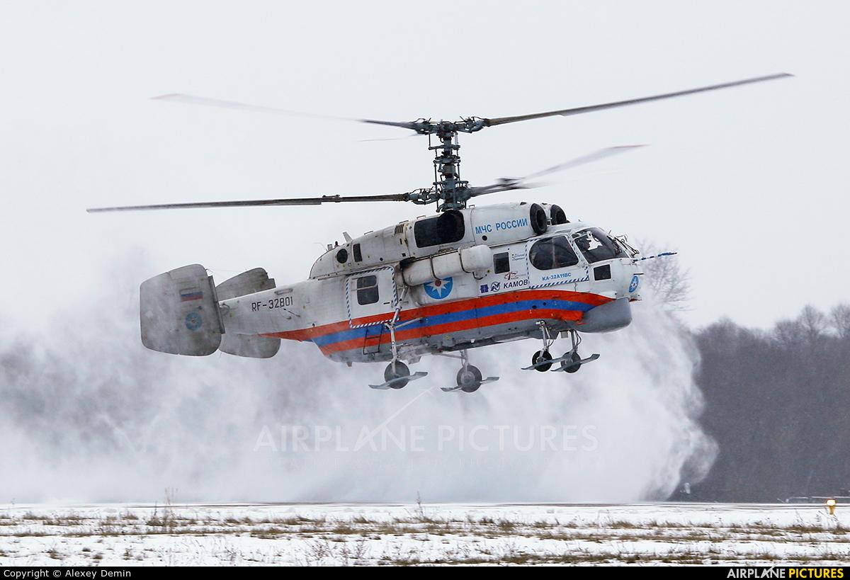 Russia - МЧС России EMERCOM RF-32801 aircraft at Ramenskoye - Zhukovsky