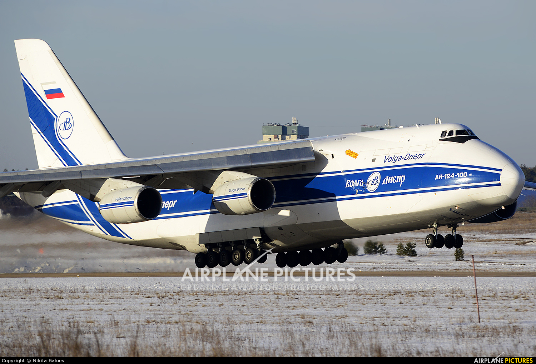 Volga Dnepr Airlines RA-82047 aircraft at Ramenskoye - Zhukovsky