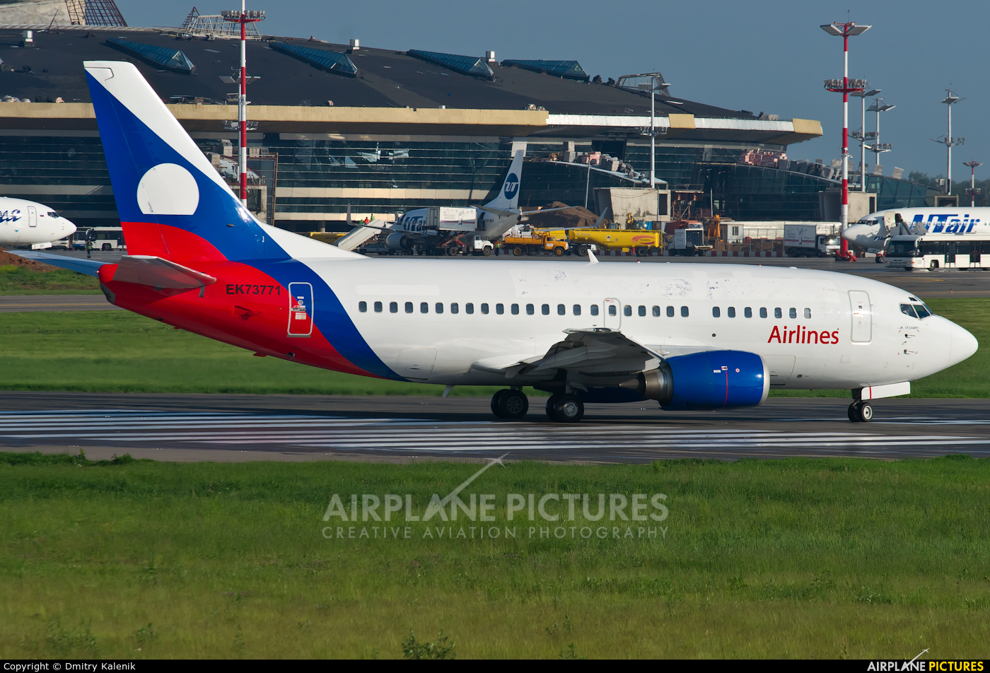 Armavia EK73771 aircraft at Moscow - Vnukovo