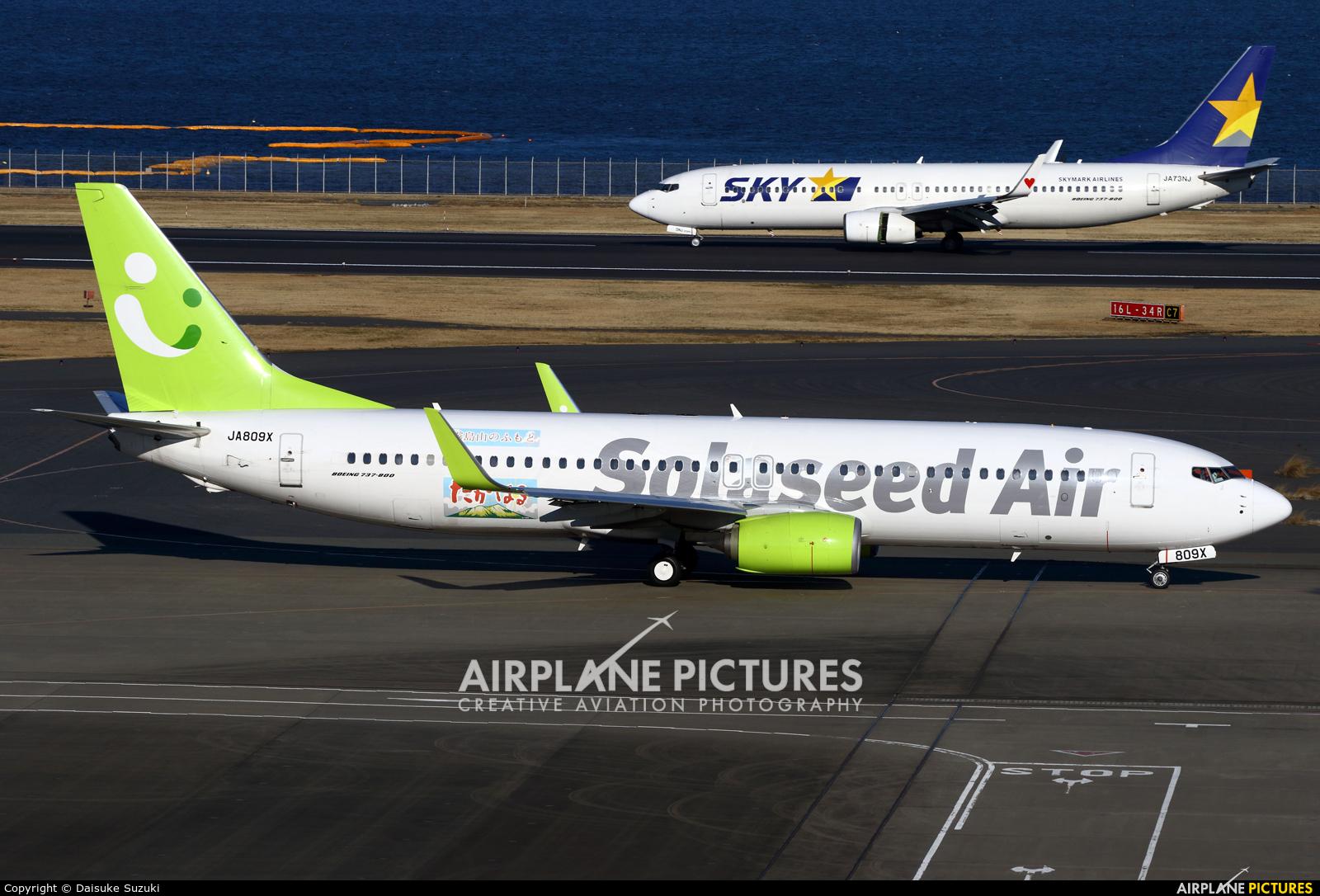 Solaseed Air - Skynet Asia Airways JA809X aircraft at Tokyo - Haneda Intl