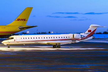 C-GWFE - China - Air Force Canadair CL-600 CRJ-702