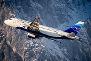 OY-RCG - Atlantic Airways Airbus A319 aircraft