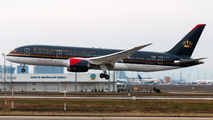Royal Jordanian upgraded its service to Istanbul title=