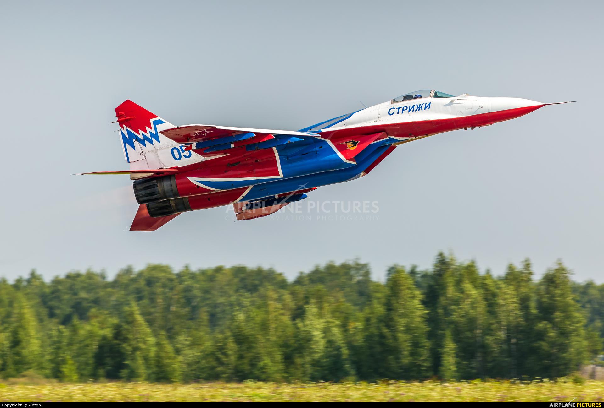 "Russia - Air Force ""Strizhi"" 05 aircraft at Chelyabinsk Shagol"